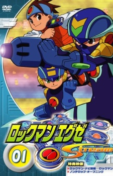Watch Rockman Exe Stream Subbed Amp Dubbed Hd
